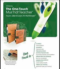 Touch, Listen & learn. Quran pen book Leather Cover 8x10