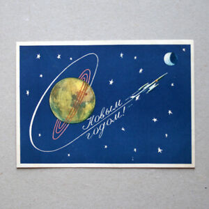 POSTCARD Happy NEW YEAR 1959 SPACE Cosmos Greeting VINTAGE RUSSIAN