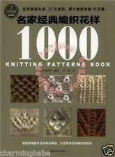 SC Japanese Craft Book Encyclopedia of Knitting and crochet 1000 pattern