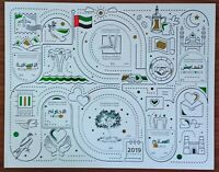 UAE 2019 New MNH Complete Sheet HUGE SIZE A4 - Year Of Tolerance - Beautiful