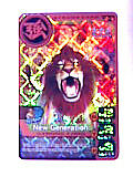 Animal Kaiser Evolution Evo Version 1 Strong Card (S076E: Bronze New Generation)