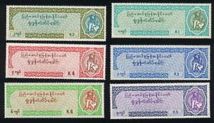 Burma REVENUE 2000 ISSUED  GENERAL COURTFEE  USE  SET,MNH, RARE