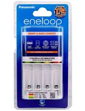 New Panasonic eneloop BQ-CC55H 1.5 hours Quick battery charger (AA, 2A, 3A, AAA)