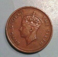 Hong Kong 10 Cents coin 1949