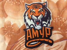 Patch HC Amur Khabarovsk Russia Kontinental Hockey League Siberia Tiger