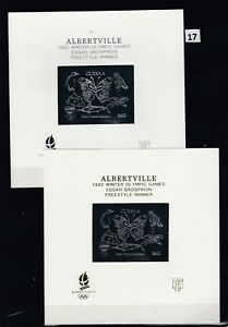 MF GUYANA 1992 - MNH - SILVER - OLYMPIC GAMES - BUTTERFLIES BIRDS FISH