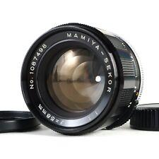 :Mamiya Sekor 58mm f1.7 Manual Focus 10-Blade M42 Screw Mount Lens [MINT - RARE]