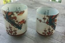Pair of Antique Japanese Celadon Wedding Teacups with Calligraphy – Meoto Yunomi 00006000