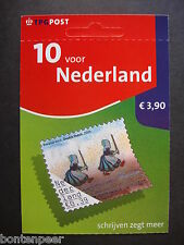 NVPH PB 82B  POSTFRIS 10 VOOR NEDERLAND 2006 CAT.WRD. 65,00 EURO SCHAARS !!!