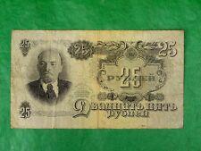 USSR Soviet STALIN tempo Russia, 25 RUBLO BANCONOTA. 1947. buone condizioni