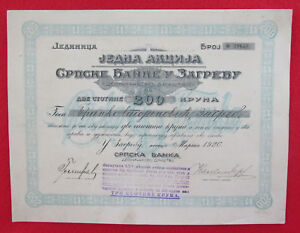VINTAGE SHARE ACTION DIONICA SERBIA BANK ZAGREB 1920. KINGDOM OF YUGOSLAVIA!!!