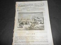 1871 GRECIA PORTO PIREO ESPOSIZIONE MILANO PORTE BRONZO CAMPANILE VENEZIA CARTA