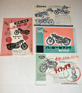 4 Early 1950s Japanese Motorcycles Domestic Market Brochures~Lilac~Abe~KM~Cabton