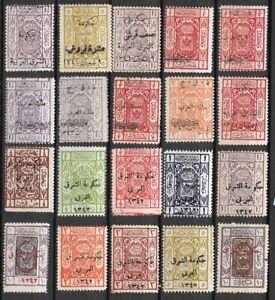 Transjordan  1923/4 Between SG 94 & 134 See description  Mint Cat £299