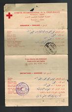 1953 Israel POW Prisoner of War Letter Cover to Red Cross Egypt Soldier Suez War