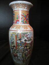 "Antique Chinese Vase Geisha Girls Flowers 10"" Tall"