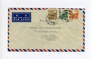 1954 China airmail cover with 400, 800 and 10000 $ Gate of Heavenly Peace stamps