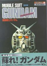 MS Gundam Movie I Art Guide Book