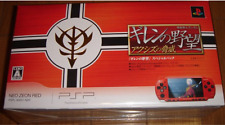 NEW PSP Gundam Giren no Yabou Console System Japan *COLLECTORS ITEM - $80 OFF*