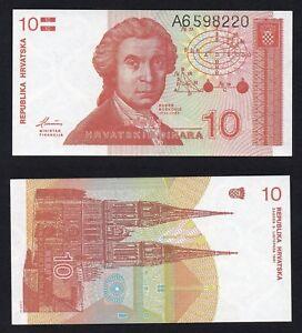 Croazia / Croatia - 10 dinara 1991 FDS/UNC  B-02