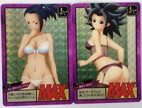 Carte dragon ball  Super Battle Custom Card Sexy X31-32  prism fancard