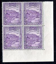 Pakistan 1948 Freimarke Khaiber-Paß 25R Eckrand-Viererblock 43C Postfrisch MNH