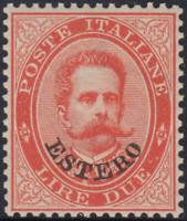 Italy Levante Offices - Sassone n.17 MNH** cv 450$ SUPER CENTERED CERTIFICATE
