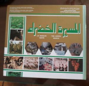THE GREEN MARCH  - LA MARCHE VERTE - MUAMMAR AL QADHAFI - LIBYA 1980 Circa