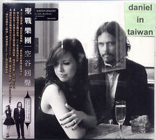 The Civil Wars: Barton Hollow (2012) CD OBI TAIWAN