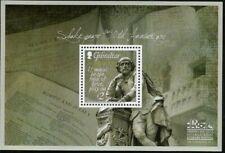 Romeo & Juliet William Shakespeare 450th Anniv Gibraltar Mint NH Souvenir Sheet