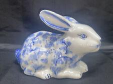 Vintage Andrea by Sadek Porcelain White and Blue Rabbit Bunny Bank Coin Bank