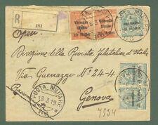 Storia postale Colonie. VENEZIA GIULIA. Raccom. dalla POSTA MILITARE 86 a Genova