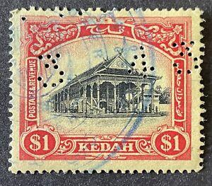 Malaysia States Kedah 1921-32. $1 Black & Red/Yellow Stamp Perforated  (VFU)