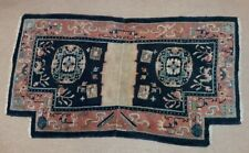 Antique Chinese or Tibetan Horse Saddle Blanket Rug