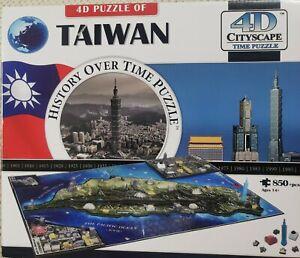 "4D Taiwan Skyline Time Puzzle History Over Time Cityscape bonus new 34""x60"" flag"