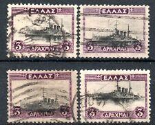 GREECE.3 DR.AVEROFF 4 ST.CENTER SHIFT LOT,SIGNED UPON REQ. Z592