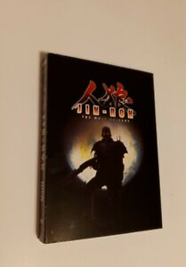 Jin-Roh: The Wolf Brigade [3-Disc Special Edition DVD & CD Set] Anime Legends