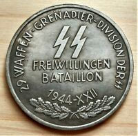 WW2 '43 GERMAN COMMEMORATIVE REICHSMARK COLLECTORS COIN