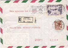 ITALIA.1961, AEROGRAMMA PER IL PERU' CON GRONCHI ROSA RICOPERTO, FIRMATO