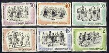 1966 Folk Dances,Costumes,Danza,Volkstänze,Danse,Tanz,Romania,Mi.2487,CV$14,MNH