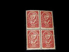 Vintage Stamp,AUSTRIA, DEUTSCH ÖSTERREICH,1920 BLOCK OF 4,MNH, #AT 213,Mythology