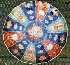 """Antique Chinese Imari Scalloped Porcelain Happy Buddha Plate Wall Charger 9.8"""""""