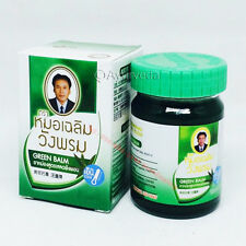 Wang Prom Green Barleria Lupulina Massage Herbal Pain Relief Balm Thailand 5g