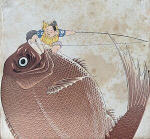 Wooden Block Print Art Japanese Hanga for Uchiwa Fan Sea Bream Vintage Hand Made