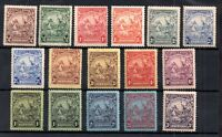 Barbados KGV 1925-35 fine mint set + some shades SG229-239 WS17860