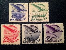 Russia /USSR,1933, Sc C44-C49, 10 Anniver of Sovet Aviation, perf 14, CTO set