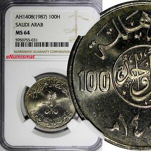 Saudi Arabia UNITED KINGDOMS AH1408(1987) 100 Halala NGC MS64 KM65 (031)
