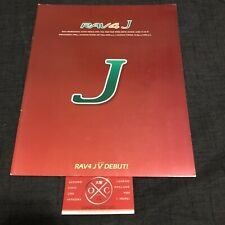 95-00 Toyota RAV4 Brochure JDM Catalog 94 96 97 98 99 XA10 J L V Soft Top 3Door