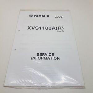 Yamaha Motorbike XVS1100A(R ) Factory Service Information 1st ed 2003
