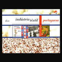 Portugal 2017 - Portuguese Textile Industry s/s - MNH